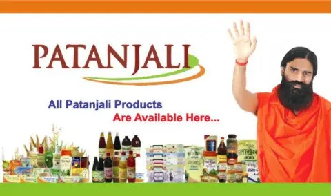 Patanjali Recruitment Online Form 2019 Apply Now