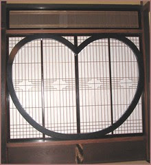 Chizu 08 heart-shaped window