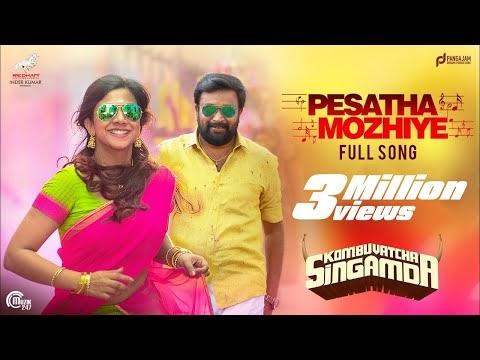 Pesatha Mozhiye Lyrics Kombu Vatcha Singamda Movie