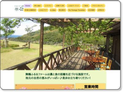 http://www.fururufarm.com/