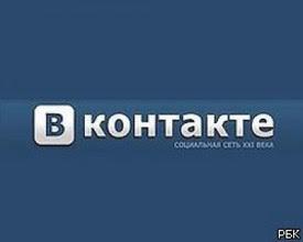 Yandex ru yandsearch text одноклассники