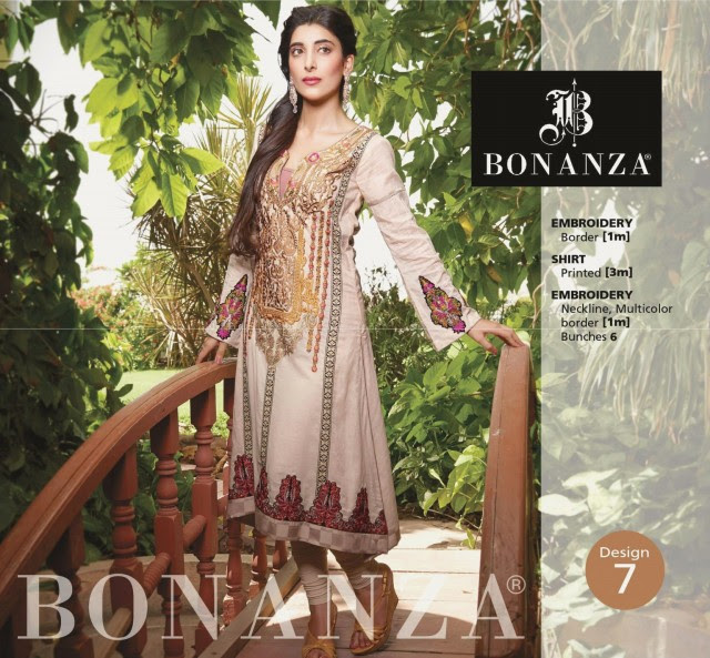 Womens-Girls-New-Stylish-Summer-Eid-Clothes-Suits--Collection-2013-by-Bonanaza-3