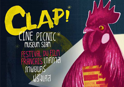 Clap! Cine-Picnic