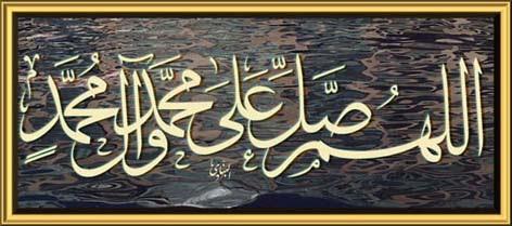 KEAJAIBAN SHALAWAT NABI MENURUT SYEKH ABDUL QADIR AL-JAILANI