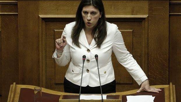 Presidentessa Parlamento greco: L'euro è uno strumento di prigione dei popoli europei