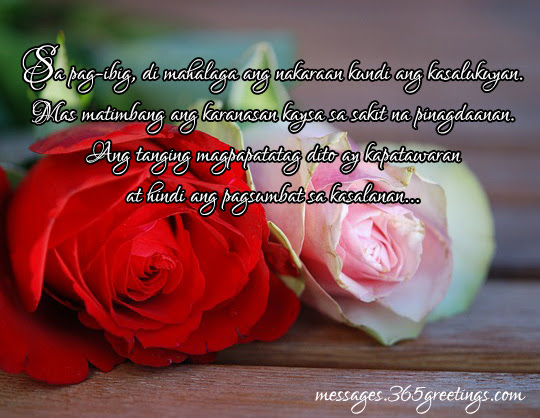 Movie Love Quotes Best Tagalog Love Song Quotes