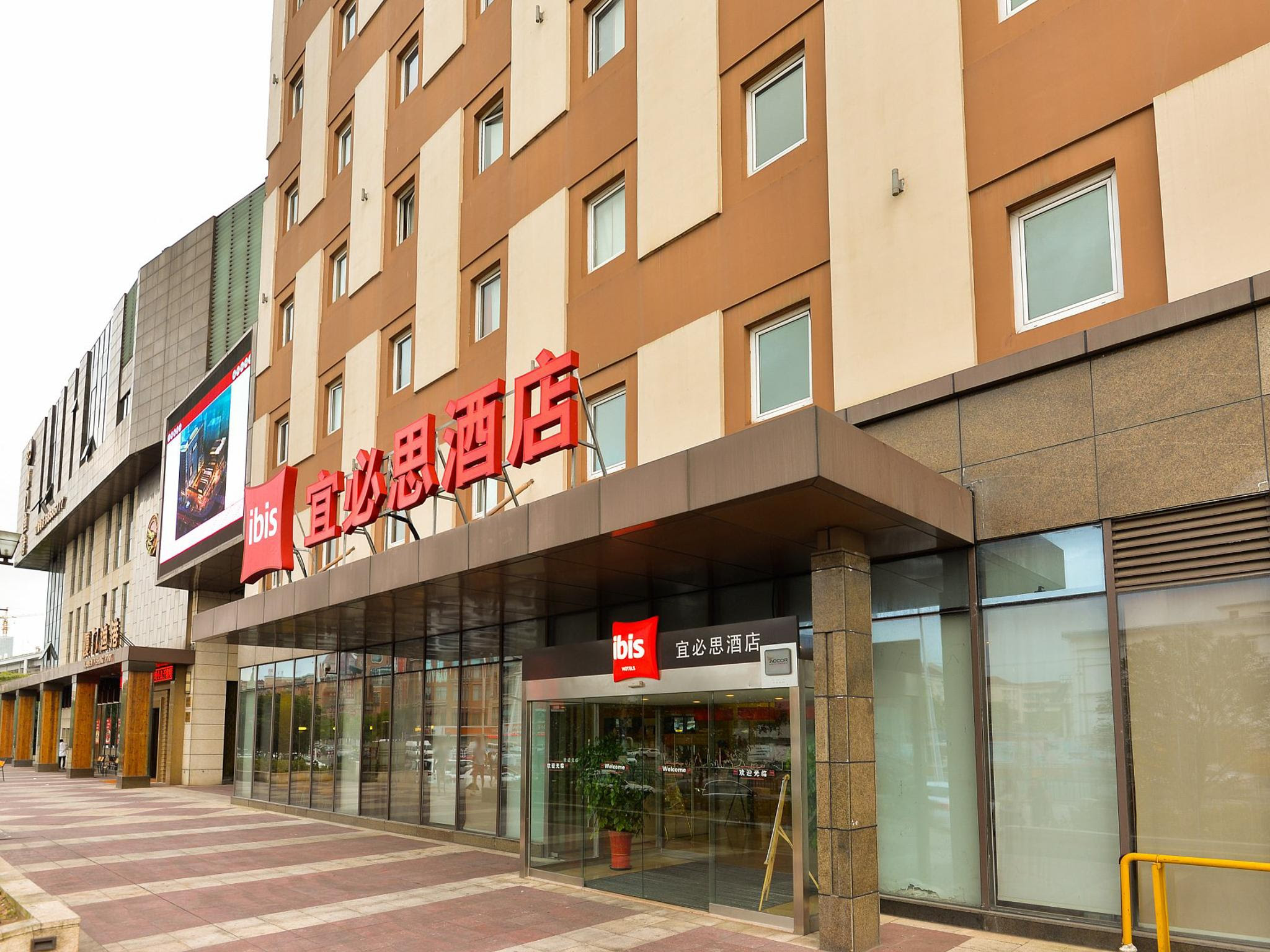 Review Ibis Shanghai Expo Hotel