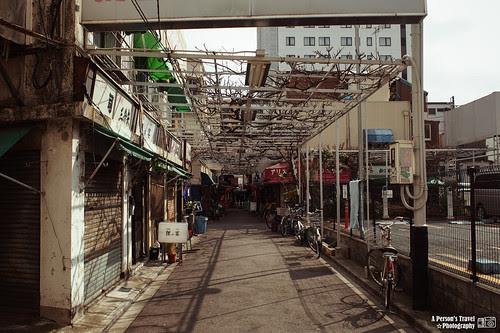2013_Tokyo_Japan_Chap9_10