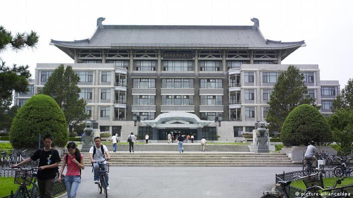 Universität Peking (picture-alliance/dpa)