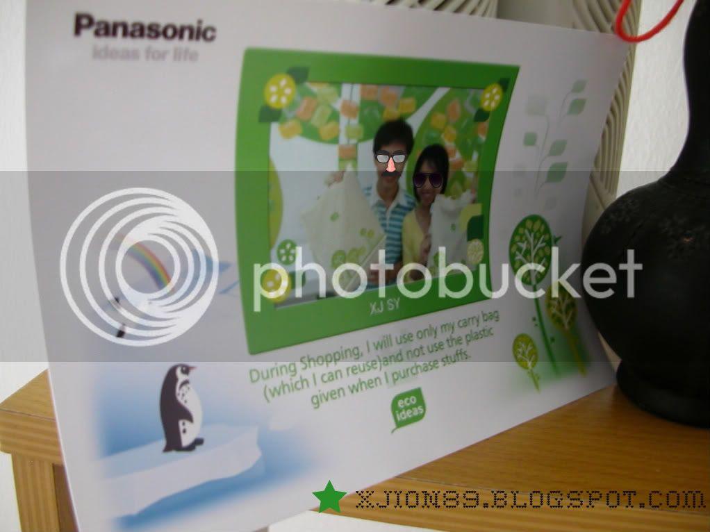 Panasonic-eco