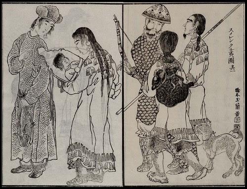 Mamiya Rinzo - Kita Ezo zusetsu vol. 4 (1855) a