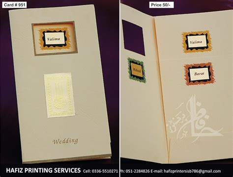Wedding Card Printing