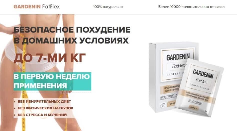 таблетки для похудения самые эффективные купить оригинал