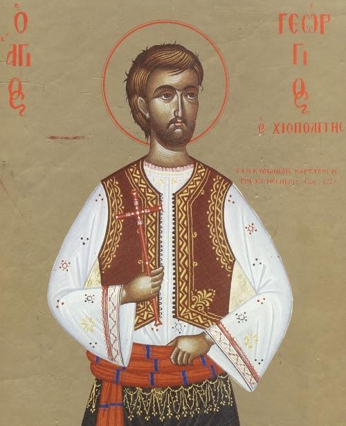 Αποτέλεσμα εικόνας για Άγιος Γεώργιος ο Νεομάρτυρας από τη Χίο