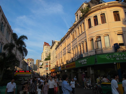 Zhongshan Road, Xiamen China 2011