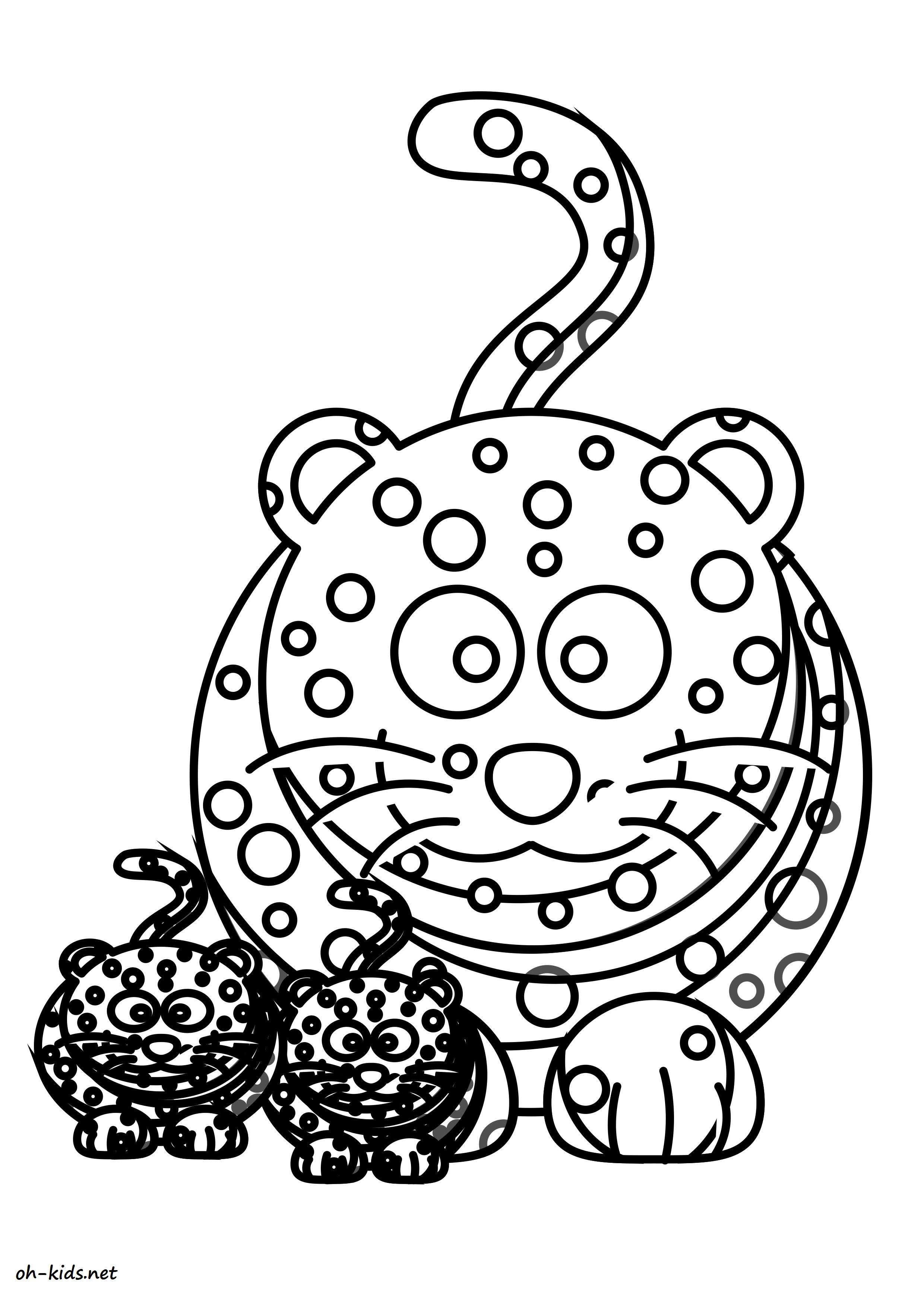 Frais Coloriage Panthere A Imprimer | Haut Coloriage HD-Images et Imprimable Gratuit