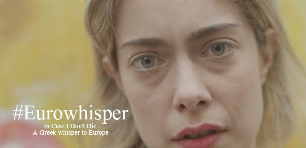 http://serialfilmers.gr/wp-content/uploads/2015/04/In-Case-I-Dont-Die-A-Greek-whisper-to-Europe-620x300.jpg