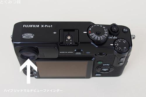 FUJIFILM X-Pro 1 ハイブリッドマルチビューファインダー