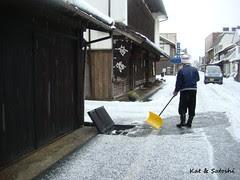 tsuwano21211 (7)