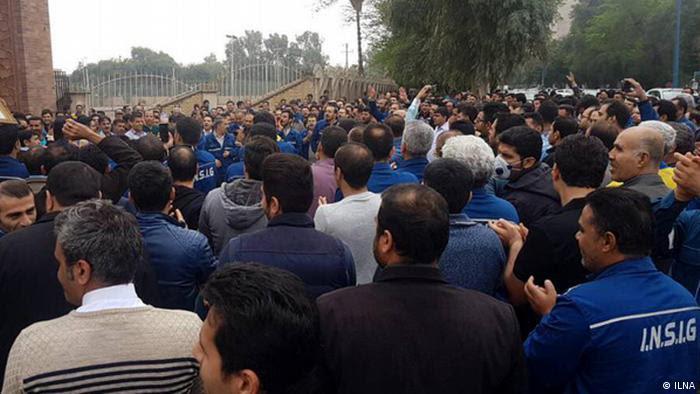 Iran Ahwaz - Arbeiter der National Foolad Group Demonstrieren für Ihr Gehalt (ILNA)