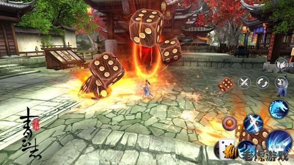 game thanh vân chí mobile phiên bản việt hóa