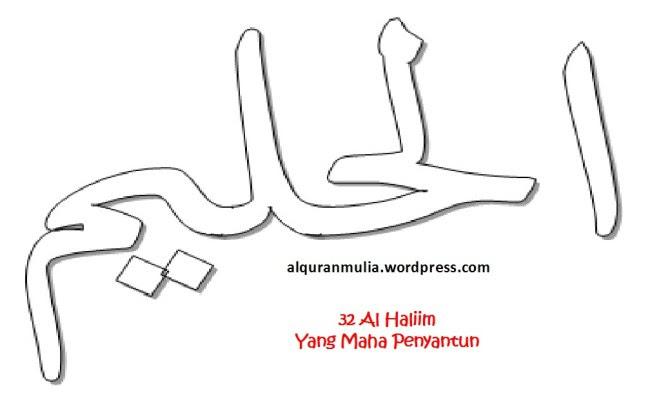 Lihat Mewarnai Gambar Sketsa Kaligrafi Asma Ul Husna 80 Amatcardco