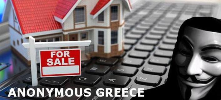 Οι Anonymous έριξαν την ιστοσελίδα ηλεκτρονικών πλειστηριασμών (Φωτογραφία: Facebook)