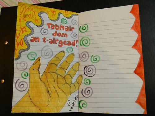 Tabhair dom an t-airgead! =D (It worked, heh..)