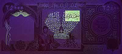 Dinar 25K UV