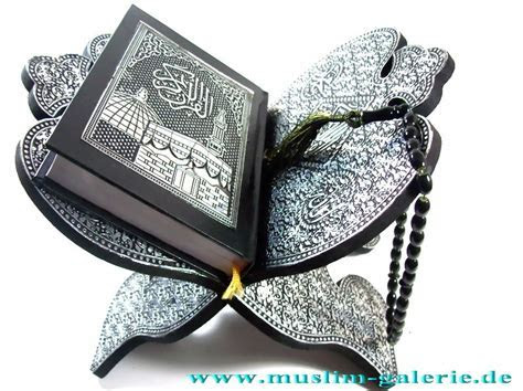 Koran Quran stand holder   only 29,90 ?   your Islamic store!