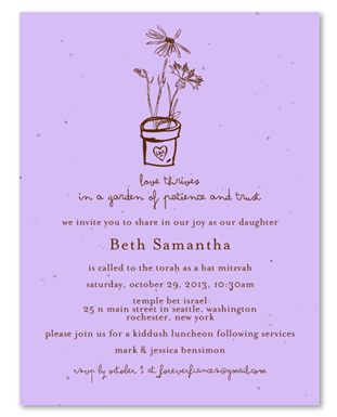 Gardening Bat Mitzvah Invitations