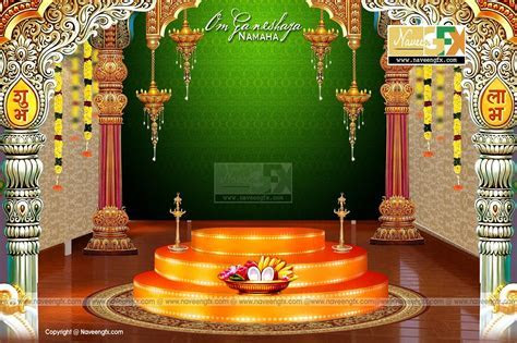 stage backdrop ideas for vinayaka chaturthi and durga