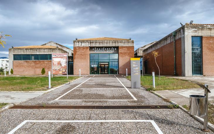 Άρτα: ΕΦΑ - Ανοιχτά και πάλι για το κοινό μουσεία και αρχαιολογικοί χώροι