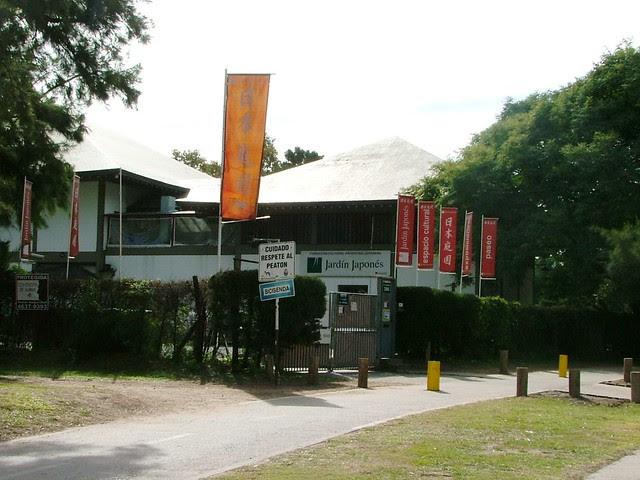 Jardín Japones Restaurante