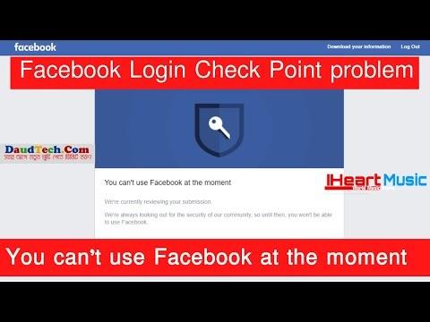 Facebook login Problem solved