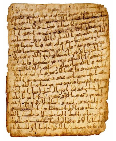 File:Qur'anic Manuscript - 3 - Hijazi script.jpg