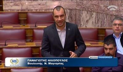"""Fascistas gregos gritam """"Heil Hitler"""" no Parlamento"""