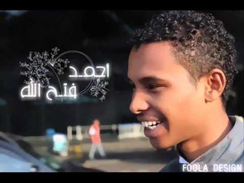 احمد فتح الله البندول