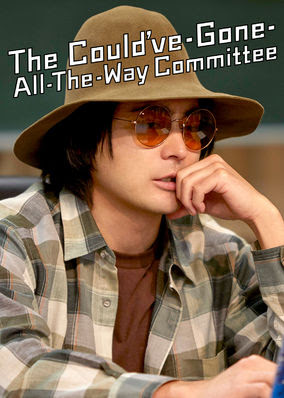 Could've-Gone-All-the-Way Committee, The - Season 1