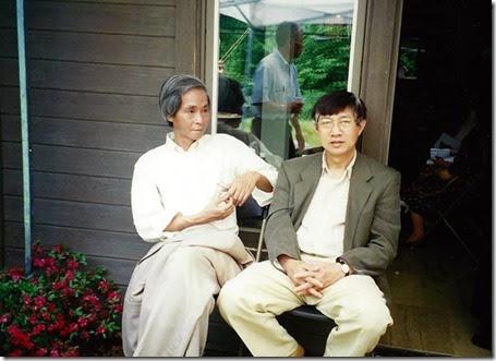 TheUyen&NguyenTuongGiang