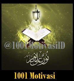 koleksi kata bijak tokoh islam dunia  motivasi