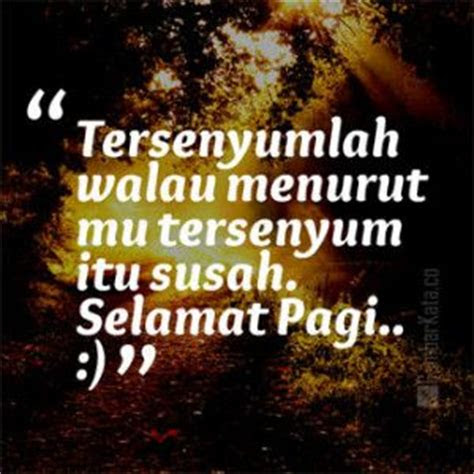images  good morning good night