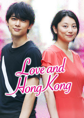Love and Hong Kong - Season 1