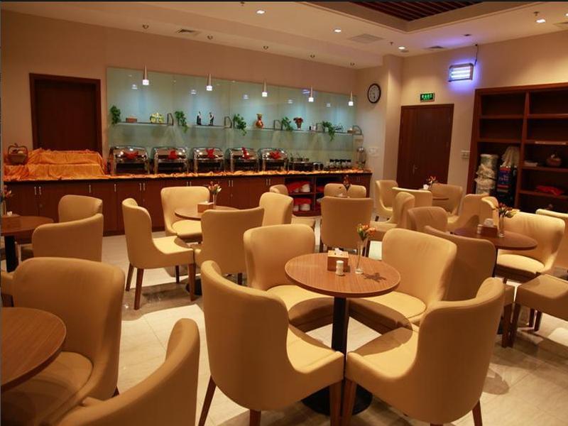 Price JI Hotel Zhongshan Park Shenyang