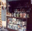 Zhongshan City sundries shop, 1988