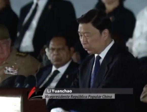 vicepresidente-chino