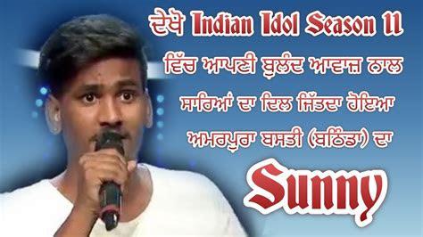 sunny indian idol season