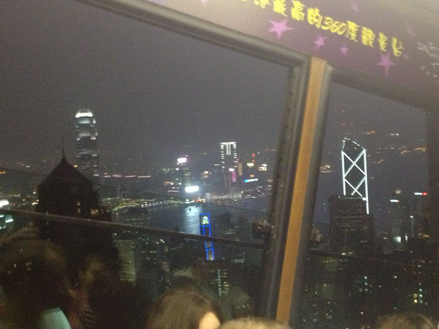 Night View of Hong Kong from Victoria Peak Tram photo 2013-09-28183858_zpsc833da7d.jpg