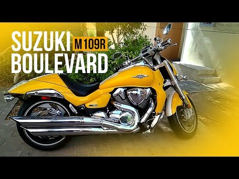 Insane yellow Suzuki Boulevard M109R cruiser 1800cc, 240 section rear tyre!