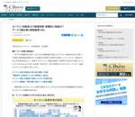 オンライン初診拡大で都道府県・診療科に格差は? - CBnewsマネジメント